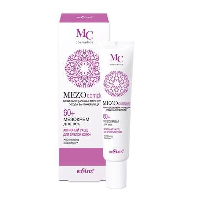 MEZOcomplex 60+ | МЕЗОкрем для век 60+ Активный уход для зрелой кожи, 20 мл