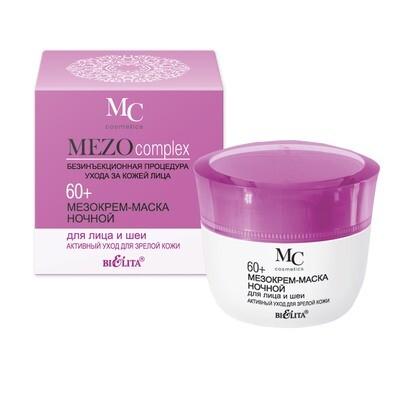 MEZOcomplex 60+ | МЕЗОкрем-маска ночной для лица и шеи 60+ Активный уход для зрелой кожи, 50 мл