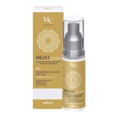 MEZOcomplex | МезоКРЕМ ночной для лица Комплексное омоложение 50+, 50 мл
