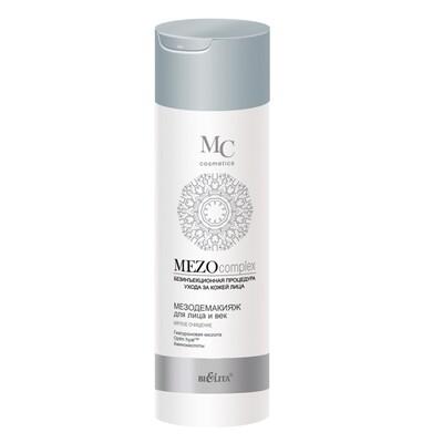 MEZOcomplex | МезоДЕМАКИЯЖ для лица и век Мягкое очищение, 200 мл