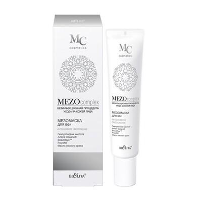 Белита | Mezocomplex | МезоМАСКА для век Интенсивное омоложение, 20 мл