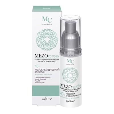 MEZOcomplex | МезоКРЕМ дневной для лица Интенсивное омоложение 40+, 50 мл