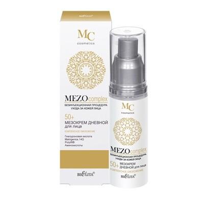 MEZOcomplex | МезоКРЕМ дневной для лица Комплексное омоложение 50+, 50 мл