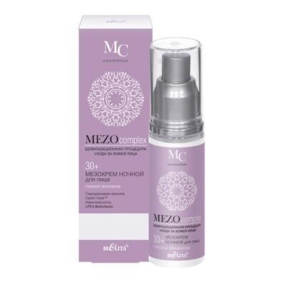 MEZOcomplex | МезоКРЕМ ночной для лица Глубокое увлажнение 30+, 50 мл