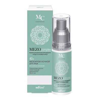 MEZOcomplex | МезоКРЕМ ночной для лица Интенсивное омоложение 40+, 50 мл