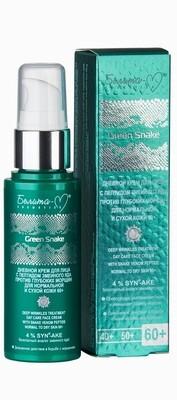 Green Snake | КРЕМ дневной для лица с пептидом против морщин для нормальной и сухой кожи 60+, 50 г | Belita-M