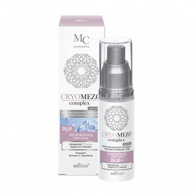 CRYOMEZOcomplex   МезоФлюид для лица Увлажнение 72 часа + Защита от старения, 50 мл