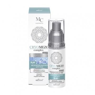 CRYOMEZOcomplex   МезоКрем-филлер для лица Увлажнение 72 часа + Разглаживание морщин, 50 мл