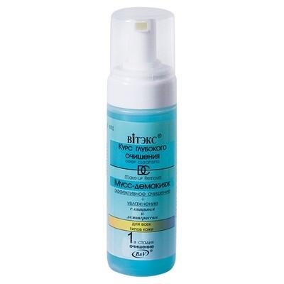 Курс глубокой очистки |  МУСС-демакияж Эффективная очистка + увлажнение, 175 мл