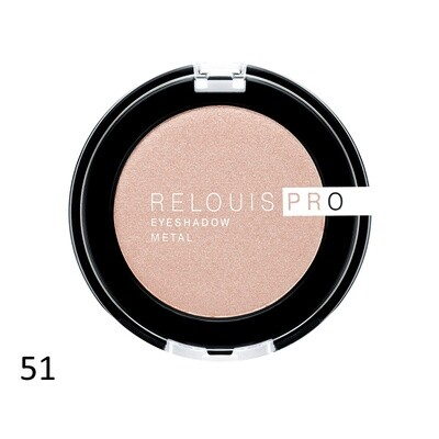 RELOUIS PRO EYESHADOW METAL 5 colors | ТЕНИ ДЛЯ ВЕК