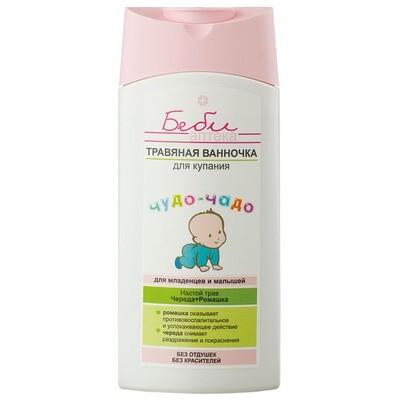 Беби АПТЕКА чудо-чадо |  Травяная ванночка для купания для младенцев и малышей, 250 мл
