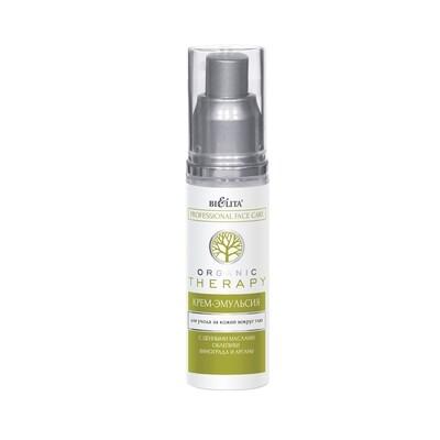 Белита | ORGANIC  Therapy. Белита | Professional Face Care. | КРЕМ-ЭМУЛЬСИЯ для ухода за кожей вокруг глаз, 50 мл