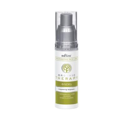 Белита | ORGANIC  Therapy. Белита | Professional Face Care. | Флюид-КОРРЕКТОР морщин, 50 мл