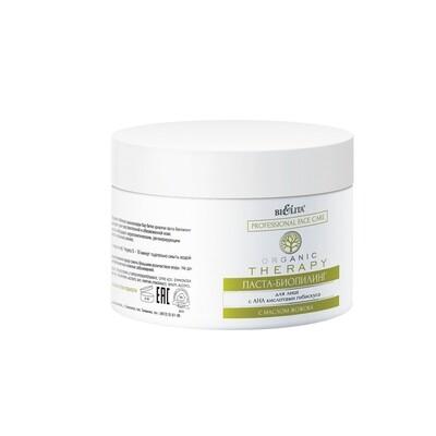 Белита | ORGANIC  Therapy. Белита | Professional Face Care. | ПАСТА-БИОПИЛИНГ для лица с АНА кислотами гибискуса, 300 мл