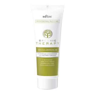 Organic Therapy. Professional Face Care. | МАСКА-ИНТЕНСИВ увлажняющая, что успокаивает для лица, шеи и декольте, 200 мл
