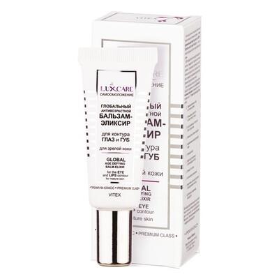 Витэкс | LUXCARE | Глобальный антивозрастной Бальзам-Эликсир для контура глаз и губ для зрелой кожи, 20 мл