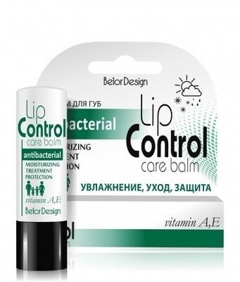 BelorDesign | Бальзам для губ LIP CONTROL антибактериальный