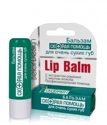 BelorDesign | Бальзам для губ