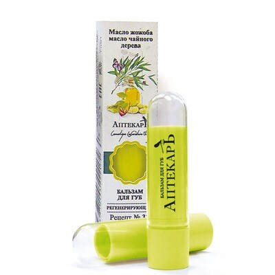 Аптекарь Бальзамы для губ |  Бальзам для губ регенерирующий, 4 г