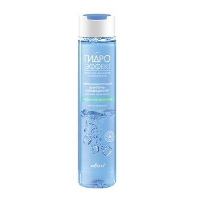 Белита | ГИДРОЭФФЕКТ | Гидробалансирующий шампунь-кондиционер для всех типов волос АБСОЛЮТНОЕ УВЛАЖНЕНИЕ мягкое очищение, 345 мл