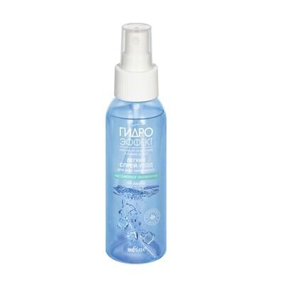 Белита | ГИДРОЭФФЕКТ | Легкий спрей-уход для всех типов волос АБСОЛЮТНОЕ УВЛАЖНЕНИЕ УФ-защита, 100 мл