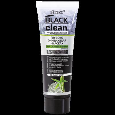 Витэкс | BLACK CLEAN | Глубоко очищающая маска для лица на основе глины, 75 мл