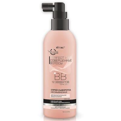 Витэкс | PERFECT HAIR | ВВ Спрей-сыворотка для восхитительной красоты волос 12 эффектов, 150 мл