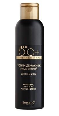 BIO + Черная икра | ТОНИК-демакияж мицеллярный для лица и век, 150 мл | Belita-M
