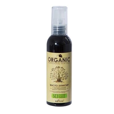 Белита | ORGANIC  HAIR CARE | МАСЛО-ЭЛИКСИР с фитокератином для всех типов волос, 100 мл
