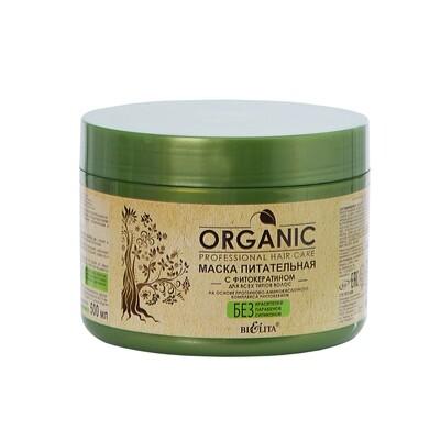Белита | ORGANIC  HAIR CARE | МАСКА питательная с фитокератином для всех типов волос, 500 мл