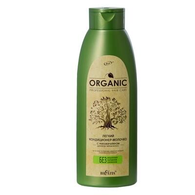 Белита | ORGANIC  HAIR CARE | легкий КОНДИЦИОНЕР-молочко с фитокератином для всех типов волос, 500 мл