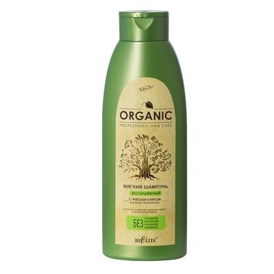 Белита | ORGANIC  HAIR CARE | мягкий безсульфатний ШАМПУНЬ с фитокератином для всех типов волос, 500 мл