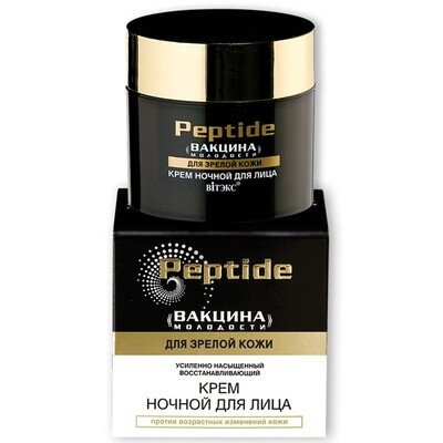 Peptide -
