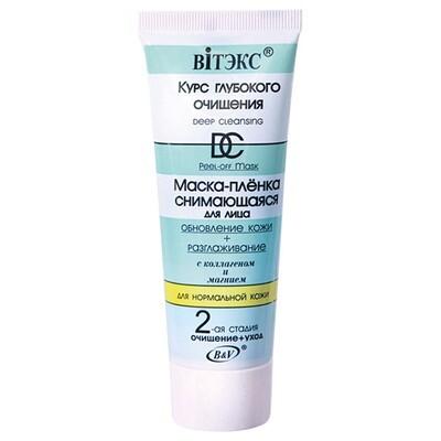 Курс глубокой очистки |  Маска-пленка для лица Обновления + разглаживание для нормальной кожи, 75 мл