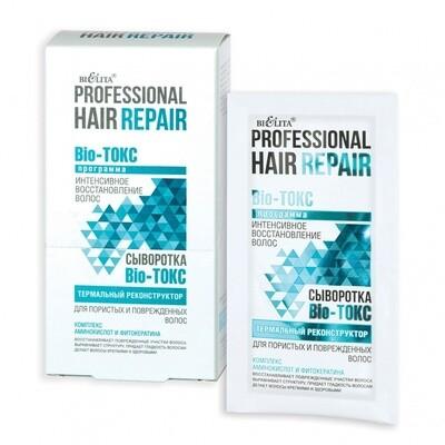 Белита | Bio-ТОКС Белита | Professional Белита | Hair repair | СЫВОРОТКА BИО-токсо термальный реконструктор для пористого и поврежденных волос, 10 шт. х 4 мл