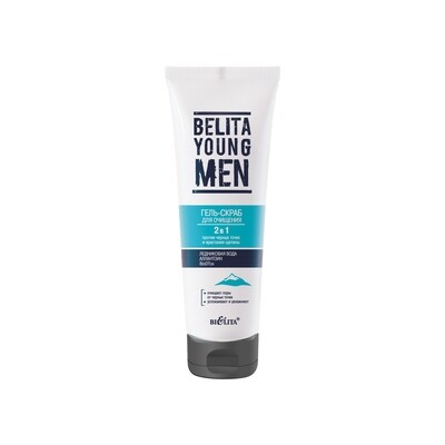 BELITA YOUNG MEN |  ГЕЛЬ-СКРАБ для очистки 2 в 1 против черных точек и врастание щетины, 100 мл