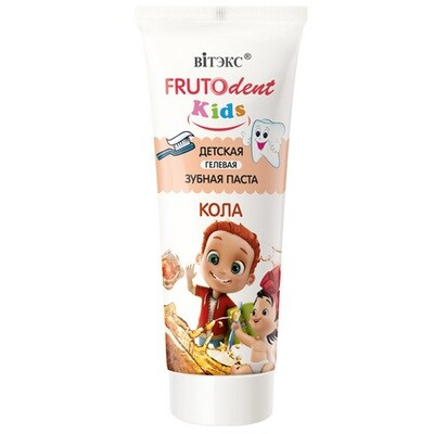FRUTOdent Kids | Зубная паста Детская Гелевая Кола, 65 г