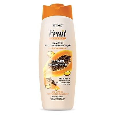 Витэкс   Fruit Therapy   ШАМПУНЬ ВОССТАНАВЛИВАЮЩИЙ для сухих и поврежденных волос «Папайя, масло амлы»