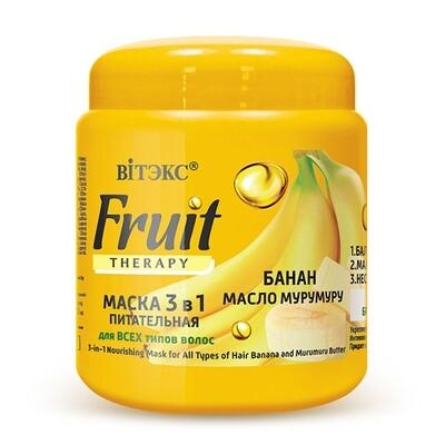 Витэкс   Fruit Therapy   Маска ПИТАТЕЛЬНАЯ 3 в 1 для всех типов волос «Банан, масло мурумуру»