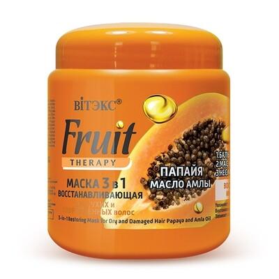 Витэкс   Fruit Therapy   МАСКА 3 в 1 ВОССТАНАВЛИВАЮЩАЯ для сухих и поврежденных волос «Папайя, масло амлы»