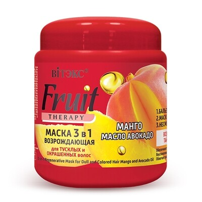 Витэкс   Fruit Therapy   МАСКА 3 в 1 ВОЗРОЖДАЮЩАЯ для тусклых и окрашенных волос «Манго, масло авокадо»