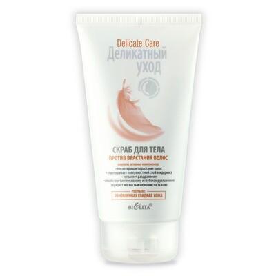 Белита | Delicate Care |  СКРАБ для тела против врастания волос, 150 мл