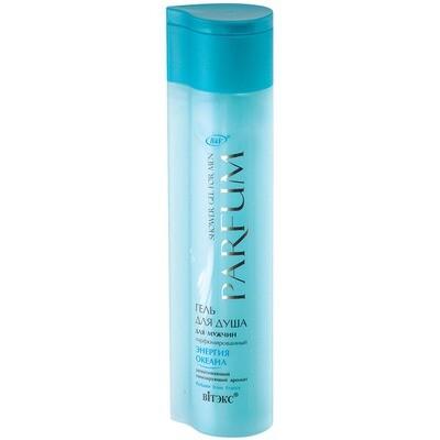 Витэкс | Shower gel PARFUM | Гель для душа парфюмированный Энергия океана Для мужчин, 350 мл