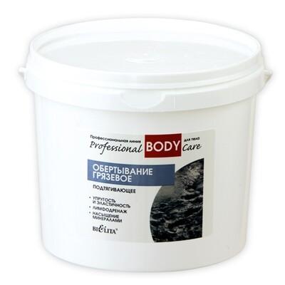 Белита | Prof BODY CARE | ОБЕРТЫВАНИЕ грязевое подтягивающее, 1,3 кг