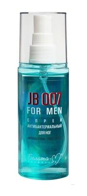 JB 007 for men | Спрей антибактериальный для ног, 75 мл | Belita-M