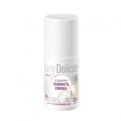 Белита | LADY DELICATE | Дезодорант Нежность хлопка для чувствительной кожи ROLL-ON, 50 мл