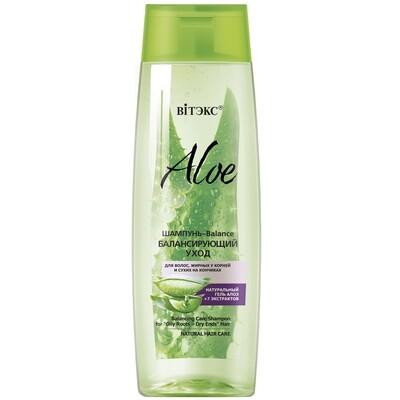 Витэкс | ALOE 97% | ШАМПУНЬ-Balance БАЛАНСИРУЮЩИЙ УХОД для волос, жирных у корней и сухих на кончиках