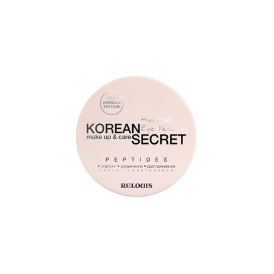 RELOUIS | KOREAN SECRET | Патчи гидрогелевые Hydrogel Eye Patches PEPTIDES (60шт)