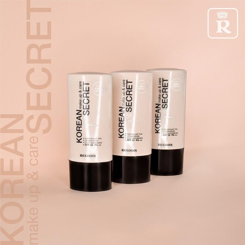RELOUIS | KOREAN SECRET | ВВ-крем Make up & Care BB Cream