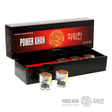 Power Khan (5 bottles - 50 pills) in a gift box